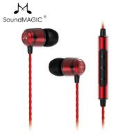 SoundMAGIC 声美 E50C 入耳式耳机 红色