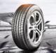 Continental 马牌 MC5 225/50R17 汽车轮胎 *2件 1018元(合509元/件)
