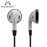 SoundMAGIC 声美  EP20 平头耳机 白色