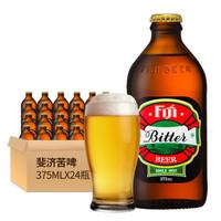 FIJI 斐济 啤酒