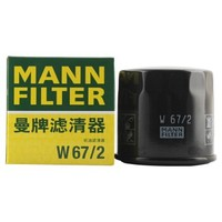 MANN 曼牌 W67/2 机油滤清器 适用乐驰/比亚迪/长安/夏利/五菱之光