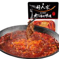好人家 火锅底料 (500g)