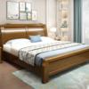 恒兴达 新中式实木双人床 (1.8*2米胡桃色 单床) 1199元包邮(满减)