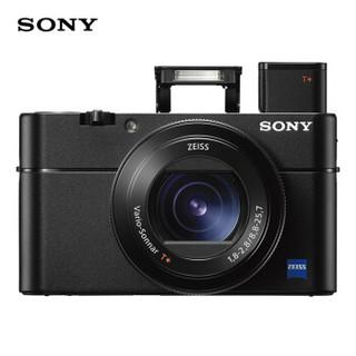 SONY 索尼 DSC-RX100M5A 数码相机 黑色