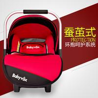 婴儿提篮式汽车用安全座椅哄睡神器券后129.0元包邮