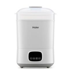 Haier 海尔 HBS-S02 婴儿奶瓶消毒器