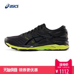 ASICS亚瑟士GEL-KAYANO 24稳定跑鞋 跑步鞋运动鞋男鞋T749N-9085