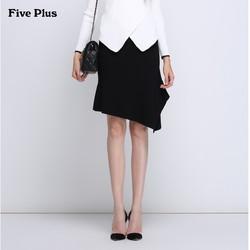 Five Plus新女装纯色不规则高腰毛织半身包臀裙短裙2HF4031460