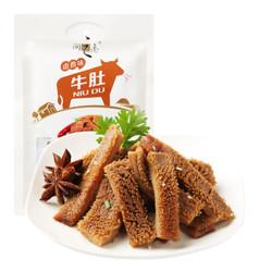 闽之未(MINZHIWEI )肉干肉脯 卤香味牛肚 80g/袋 *5件