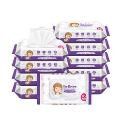 植护 婴儿湿巾纸 带盖80抽10包