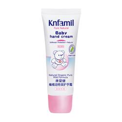 knfamil 康婴健  橄榄油特润护手霜 50g