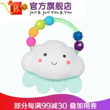 比乐 发光云朵摇铃新生儿牙胶婴幼儿童玩具宝宝牙可啃咬 发光云朵摇铃 *2件