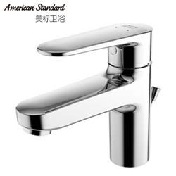 American Standard美标卫浴 B201 简雅单孔面盆龙头