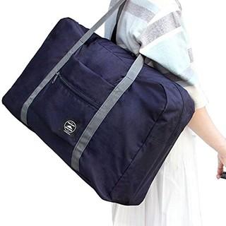 Naphele 奈菲乐 大容量可折叠旅行收纳包(3个装)