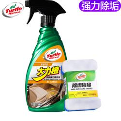 美国龟牌(Turtle Wax))大力橙多效强力清洁剂 500ml+除垢海绵