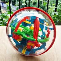 U.KARGER 优卡家 3D立体迷宫球 100关大号智力球