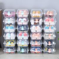 HAIXIN 海兴 DF003 透明收纳鞋盒 8个装 *2件