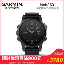 11-GARMIN佳明fenix5S飞耐时5S测心率GPS智能户外多功能运动手表