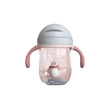 babycare 婴儿吸管杯 星际灰 240ml