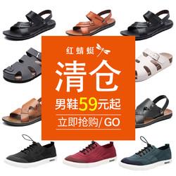 断码清仓红蜻蜓男鞋凉鞋单鞋男休闲沙滩鞋拖鞋男镂空鞋豆豆鞋尾货