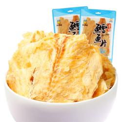 来伊份 肉干肉脯 鱼干烤鱼片 特产小吃 秘制香烤鳕鱼片60g/袋