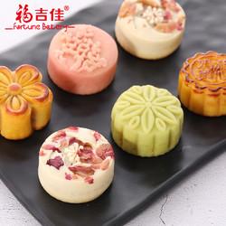 福吉佳中秋月饼礼盒 450g