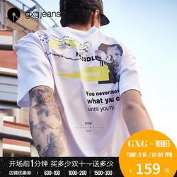 ※gxg jeans男装2018夏青年圆领短袖潮男纯棉印花T恤182944456