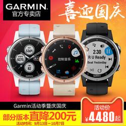Garmin佳明fenix5S Plus飞耐时5S支付GPS功能户外运动导航手表