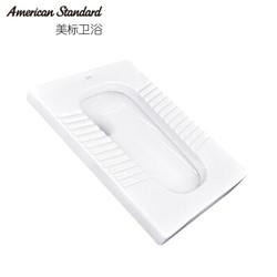 美标AmericanStandard 新科德蹲厕 蹲坑蹲便器 防臭防滑大便器 含存水弯8006