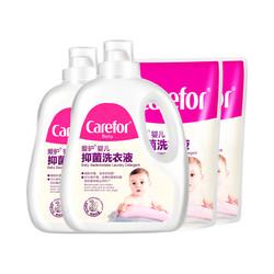 爱护 婴儿抑菌洗衣液 3L *4件