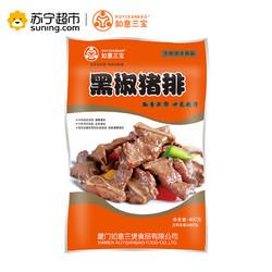 华东华南:如意三宝RUYISANBAO 黑椒猪排400g 12.9元包邮(2人拼团)