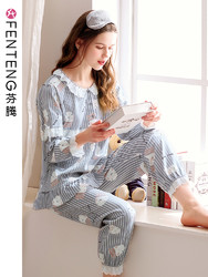 芬腾新款春秋睡衣女纯棉长袖公主风可爱韩版可外穿全棉家居服套装