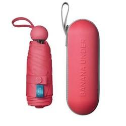 蕉下(BANANAUNDER)CAPSULE胶囊4.0系列太阳伞折叠伞随身伞女五折拒水晴雨伞 珊瑚粉