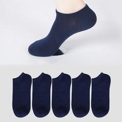 优质棉袜时尚商务券后10.6元包邮