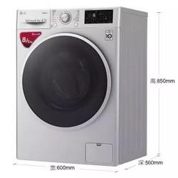 LG FLD80R2L 8kg 直驱变频全自动滚筒洗烘一体洗衣机