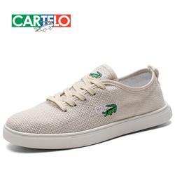 卡帝乐鳄鱼 CARTELO KDL516 透气亚麻低帮系带轻便防滑户外时尚休闲帆布鞋男