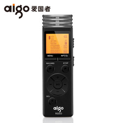 爱国者录音笔 R5503 16G 微型 专业远距离录音 学习会议/会议采访 智能降噪 迷你 黑色