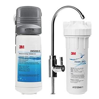 3M DWS2000-CN 净水器