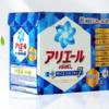 P&G 宝洁  碧浪洗衣粉   0.9kg 19.9元