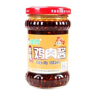 金锣 金锣香辣鸡肉酱210g *5件