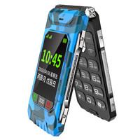 小辣椒 G660 老人手机 (移动/联通2G、蓝色)