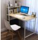 物槿 家用电脑桌 ZT-05(白柳木色 115*55cm)