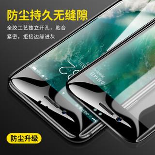 闪魔 iPhone 8/7 Plus 8D全屏 钢化膜