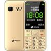 天语(K-TOUCH)N1 老人手机 移动/联通 双卡双待 按键直板 老年学生备用功能机 金色 89元