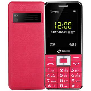 天语手机t93怎么样_【Microsoft/微软其他智能手机】Microsoft 微软 Lumia 640 智能手机 ...