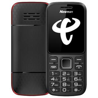 Newman 纽曼 C5 老人手机