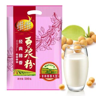 维维 豆浆粉