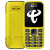 Newman 纽曼 C5 老人手机 (电信2G、黄色)
