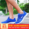【拍2件减20元】鸿星尔克男鞋气垫跑鞋 网面透气运动鞋男防滑减震休闲跑步鞋 蔚蓝-休闲 39