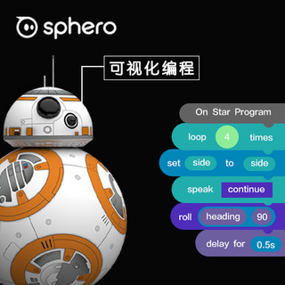 Sphero 星球大战 BB-8 智能儿童遥控玩具宠物